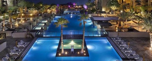 Holiday Inn Dead Sea Resort 5* - Mar Morto