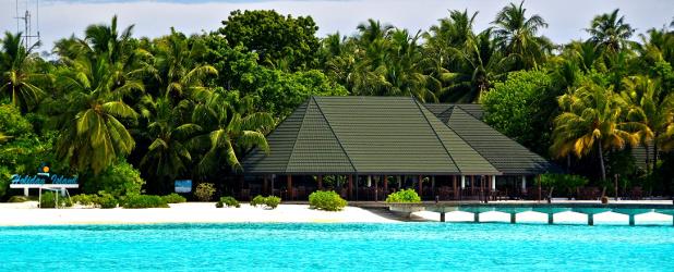 HOLIDAY ISLAND 4* sup - South Ari Atoll