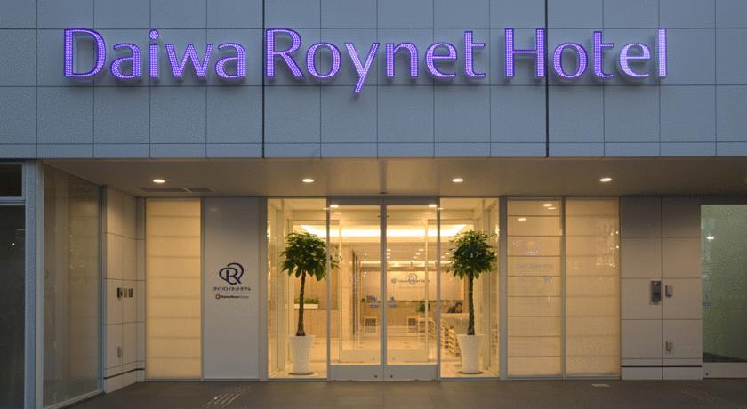 Hotel Daiwa Roynet 3* Hiroshima