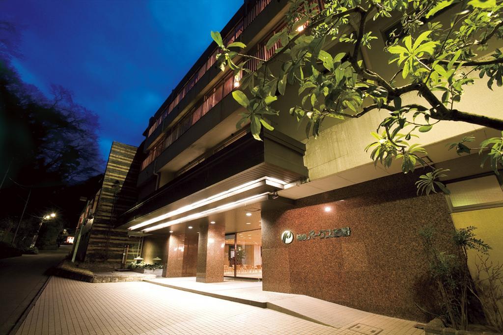 Hotel Ryokan Yumoto Onsen Pax Yoshino