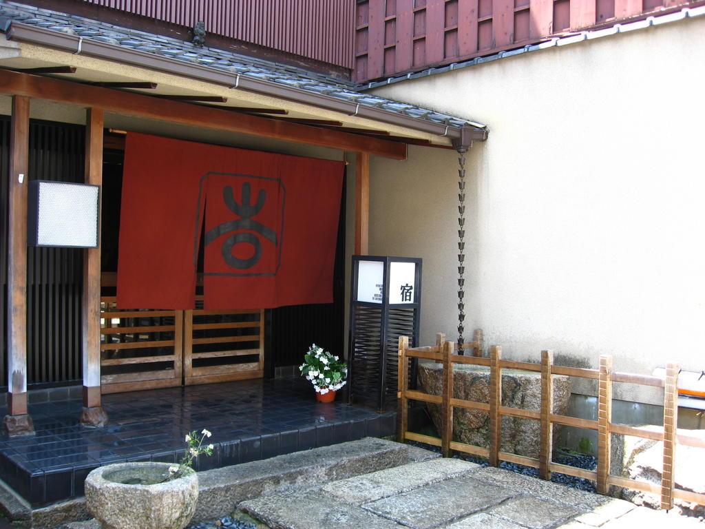 Hotel Yoshi-Ima *RYOKAN