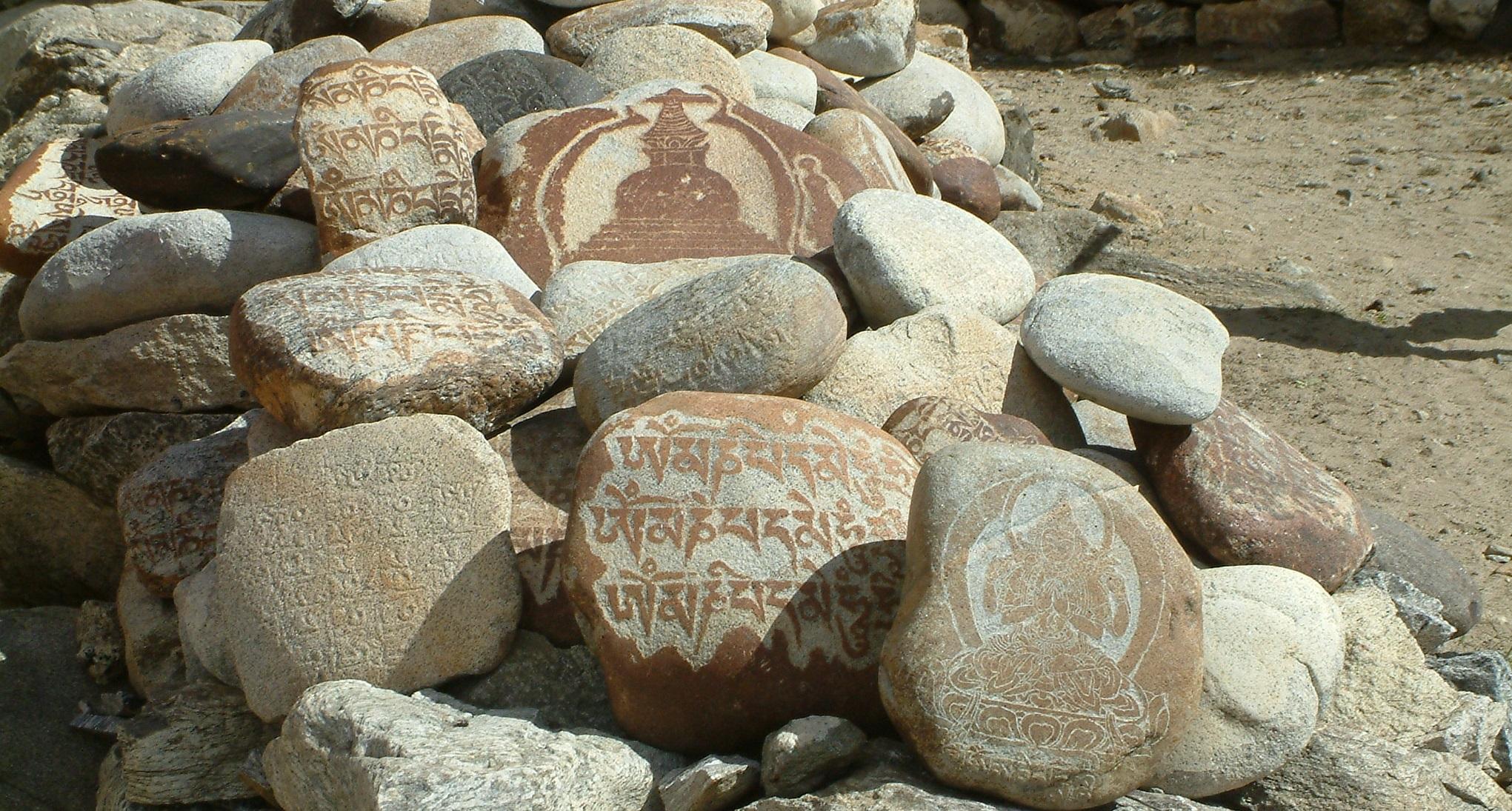 Nepal - Trekking Poon Hill