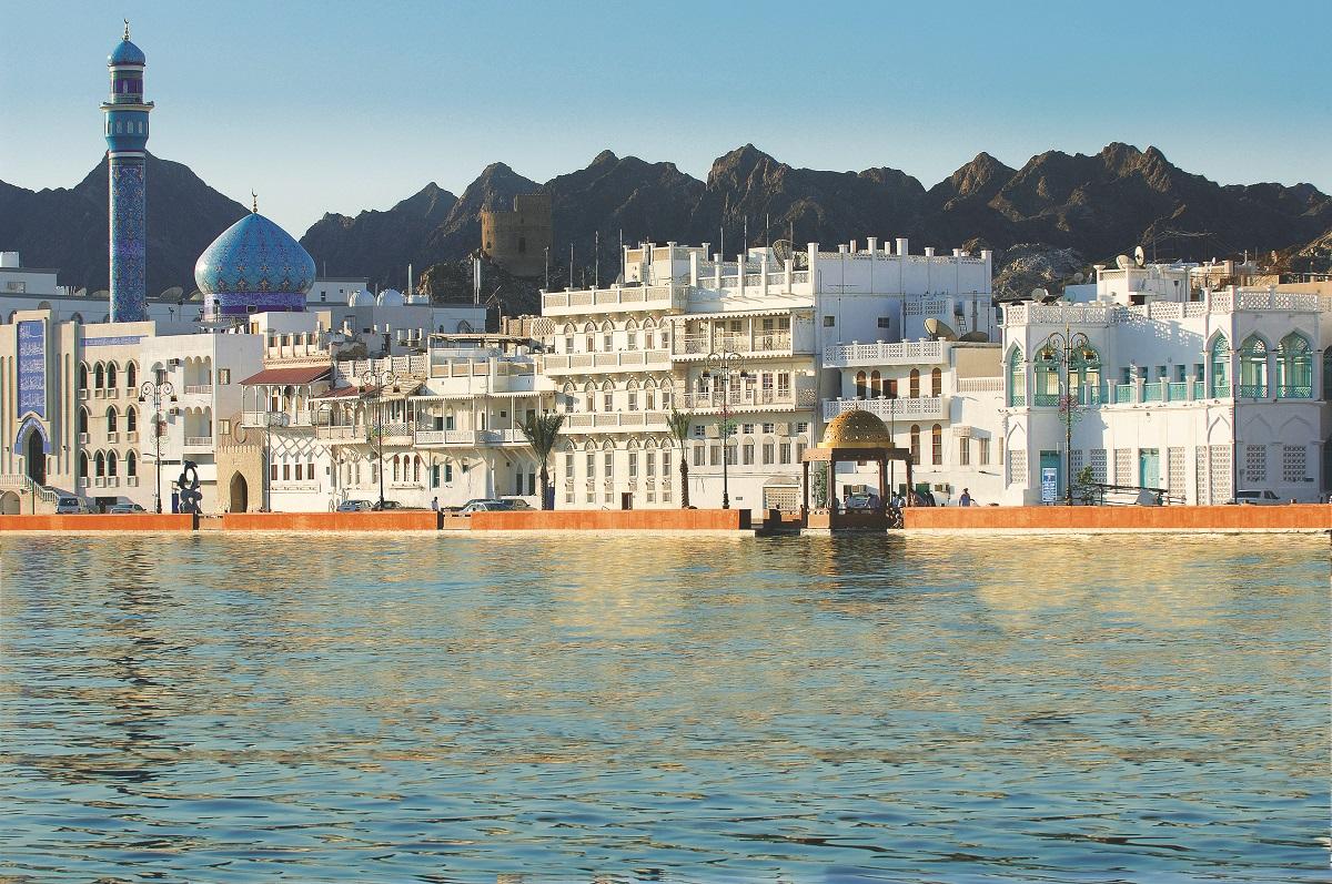 Autenticamente Oman