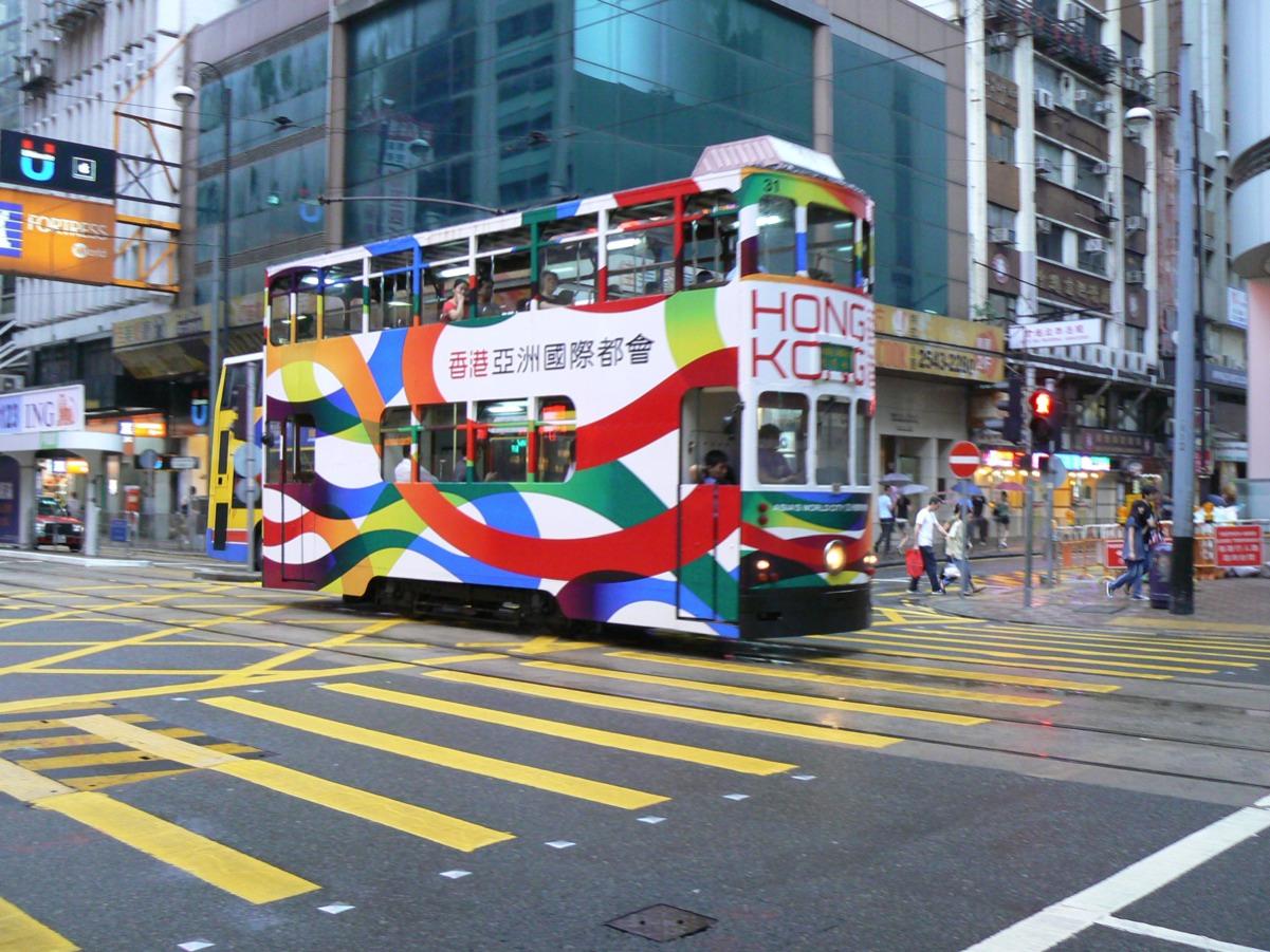 Visita di Macao